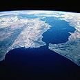 הים התיכון Mediterranean Sea Photo: Getty Image Bank Israel