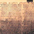 Dead Sea Scrolls Photo: GPO
