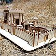Model of the Temple Photo: Amit Shabi