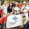 Taglit-Birthright. 'It exceeded our wildest dreams' Photo: Dan Balilti