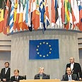 European Parliament (Archive photo) 