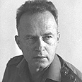 Rabin as IDF Chief of Staff in 1967 Photo: Government Press Office