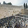 Western Wall Photo: AP