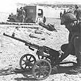 Six Day War Photo: GPO