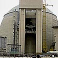 Iranian nuclear reactor – will it be bombed? Photo: AP