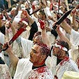 Shiite Muslims marking the holiday of Ashura Photo: AP