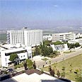Technion-Israel Institute of Technology Photo: GPO