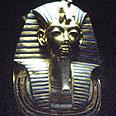Tutankhamen. Culture's cradle Photo: AP