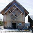 Sugihara museum Photo: Yossi Krichli