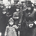 Warsaw Ghetto (archives) Photo courtesy of Oren Yehuda
