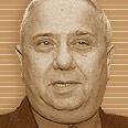 Eitan Haber Tal Cohen