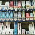 Cigarette packets Photo: Gabi Menashe