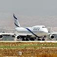 El Al plane Photo: Michael Kramer