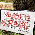 'Jews out.' Anti-Semitic graffiti in Europe (archives) Photo: AP