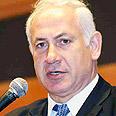 Netanyahu talks of promises Photo: Haim Zach