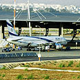 El Al jet (archives) Photo: Niv Calderon
