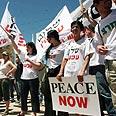 'Peace Now' protestors in Hebron Photo: Gil Yohanan