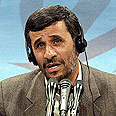 Iranian President Ahmadinejad Photo: AP