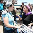 Right-wing demonstrators Photo: Ofer Amram