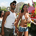 Gay pride parade (archive photo) Photo: Ofer Amram