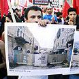 'End the occupation' Photo: Niv Calderon