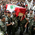 Lebanon funeral following infighting Photo: AFP