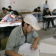 Palestinian students (Archive) Photo: AP