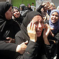 Palestinian residents in Gaza can no longer bear the suffering Photo: Reuters