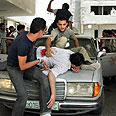 Man wounded in Gaza clashes Photo: AP