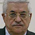 Suddenly a partner, Mahmoud Abbas Photo: AP