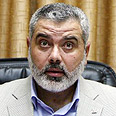 'Gaza belongs to all Palestinians.' Haniyeh Photo: AFP