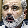 Ismail Haniyeh Photo: AP