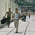 פלסטינים מעבר ארז ישראל עימותים חמאס פתח עזה Photo: AP