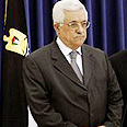 Abbas' government considered legitimate Palestinian ruling authority Photo: AP
