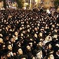 Haredi Community Photo:Dudi Vaaknin