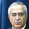 Fayyad, 'Big day for peace' Photo: AFP