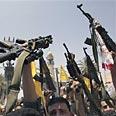 Fatah activists in Jenin Photo: AP
