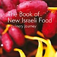 The Book of New Israel Food