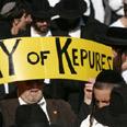 Haredim protest parade Photo: Dudi Vaknin