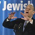 PM Olmert