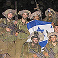 IDF troops during Second Lebanon War Photo:Ati Promovitz