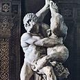 Hero of Greek and Roman mythology (archives) Photo: Visual/Photos