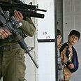 IDF soldier (archives) Photo: Reuters
