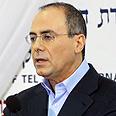 Shalom. 'A shocking and serious incident' Photo: Niv Calderon