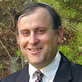 Attorney Aviad Hacohen 