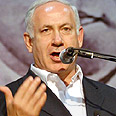 Netanyahu, still on top Photo: Yaron Brener