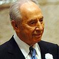 Shimon Peres Photo: GPO