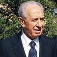 Shimon Peres Photo: Avi Ohayon, GPO