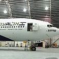 El Al plane (Archive photo)
