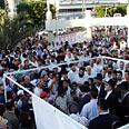 Haredim protesting store Photo: David Halfon